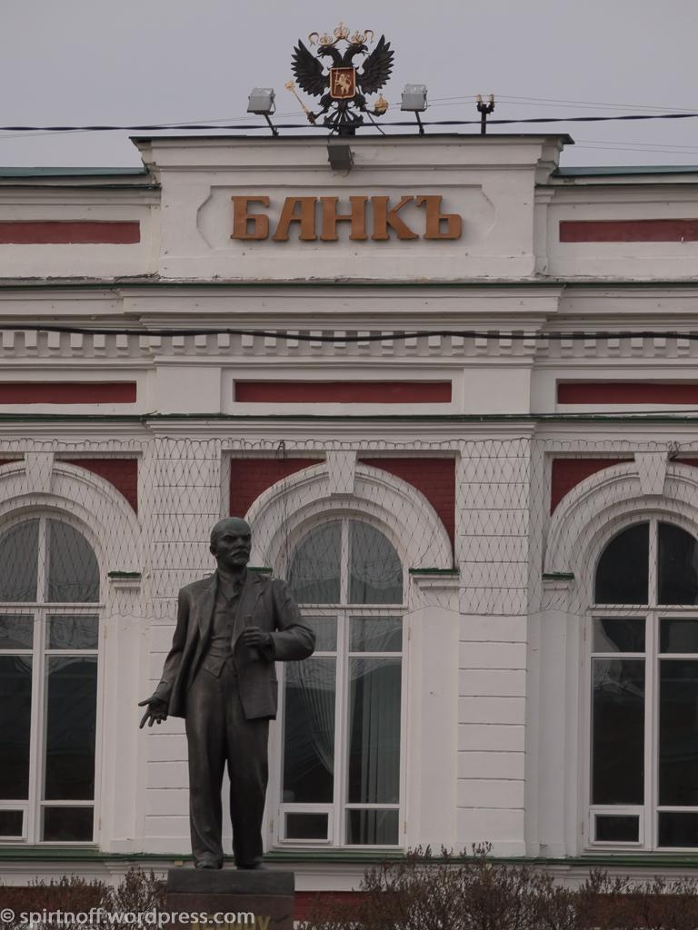 blog-131-of-152 Путешествия  Владимир. Виды города
