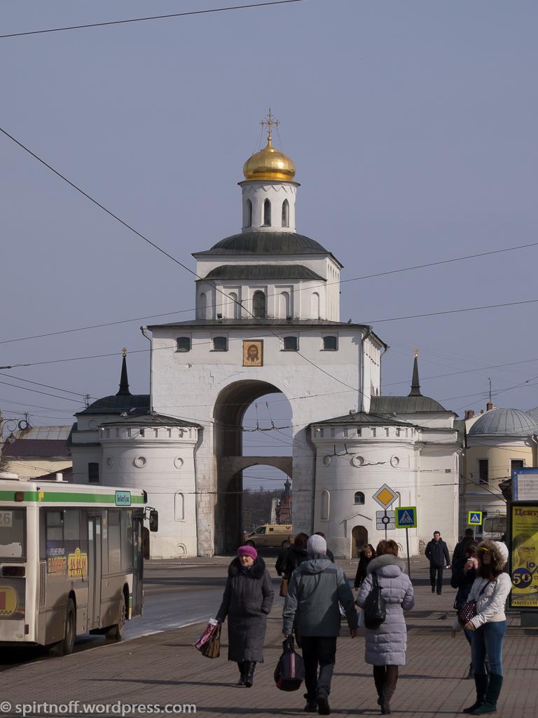 blog-4-of-152 Путешествия  Владимир. Золотые ворота