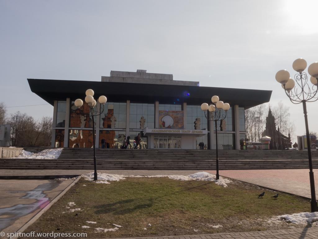 Путешествия  Владимир. Академический театр драмы