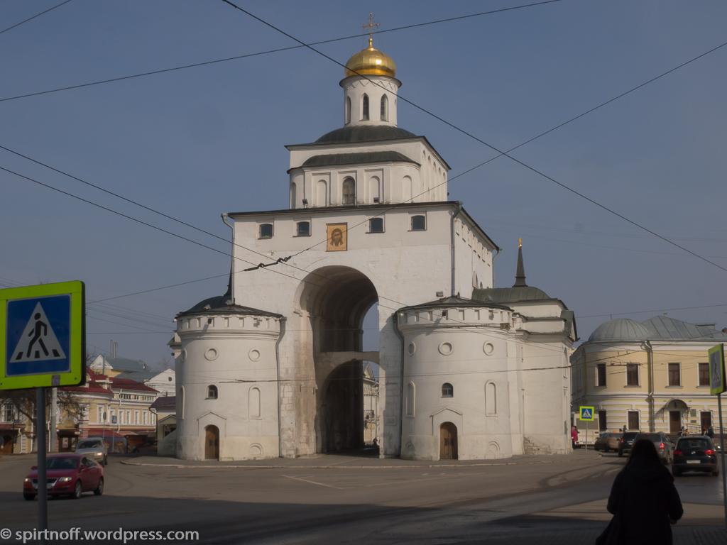 blog-59-of-152 Путешествия  Владимир. Золотые ворота