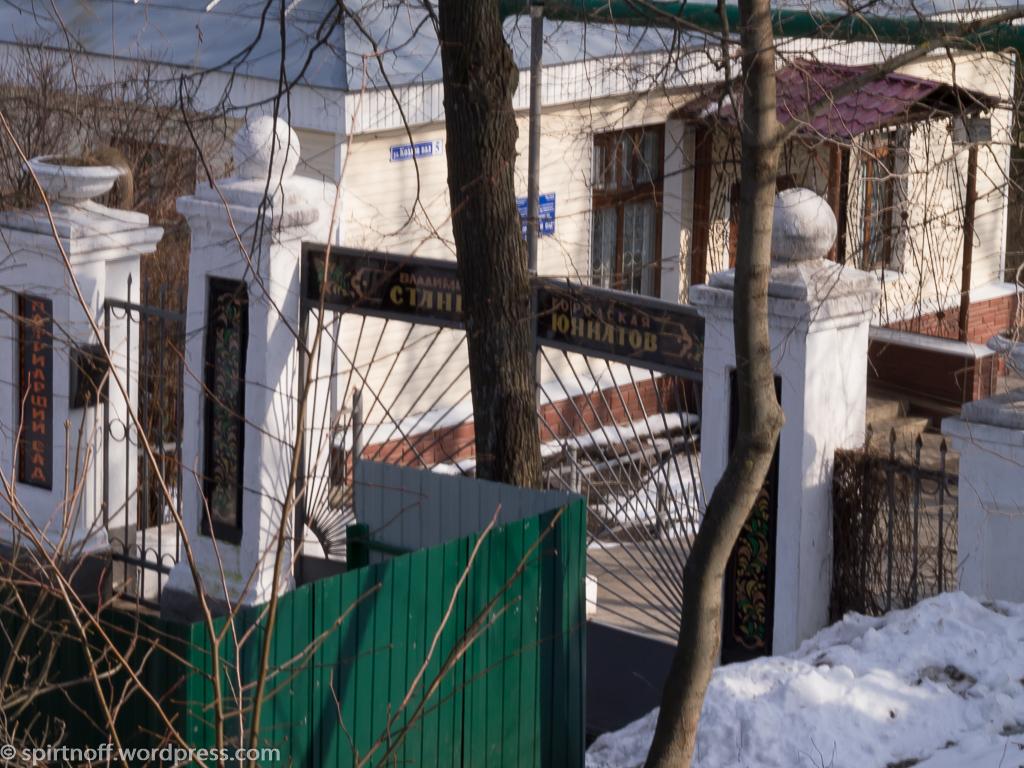 blog-63-of-152 Путешествия  Владимир. Виды города