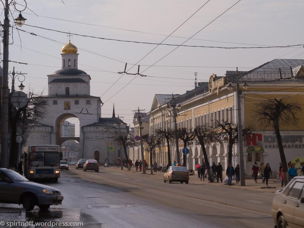 blog-68-of-152 Путешествия  Владимир. Золотые ворота