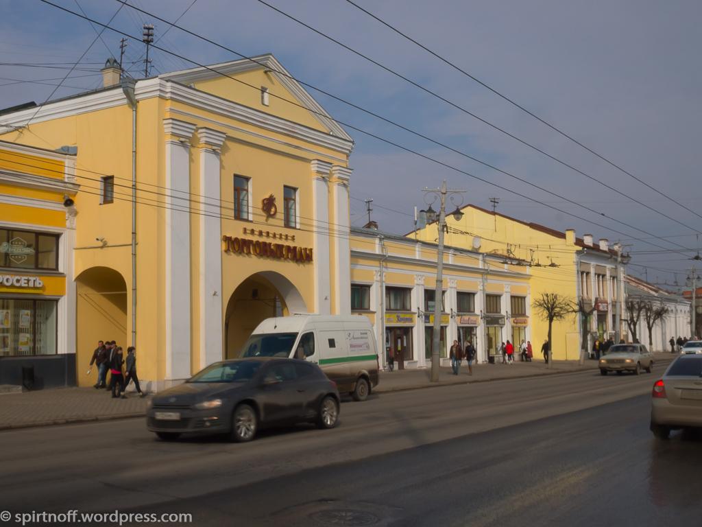 blog-74-of-152 Путешествия  Владимир. Виды города
