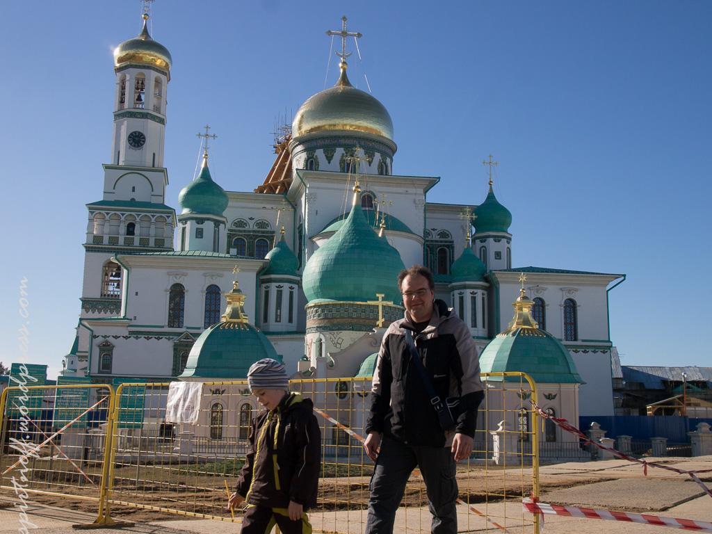blog-24-of-112 Путешествия  Истра. Звенигород