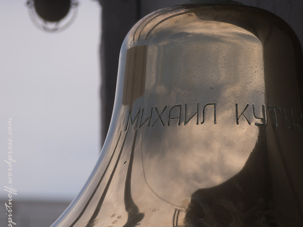 blog-47-of-88 Путешествия  Юг-'14. Новороссийск. Часть 2