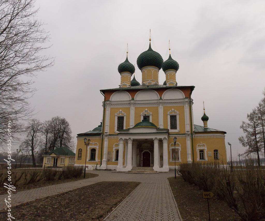 blog-19-of-22 Путешествия  Углич