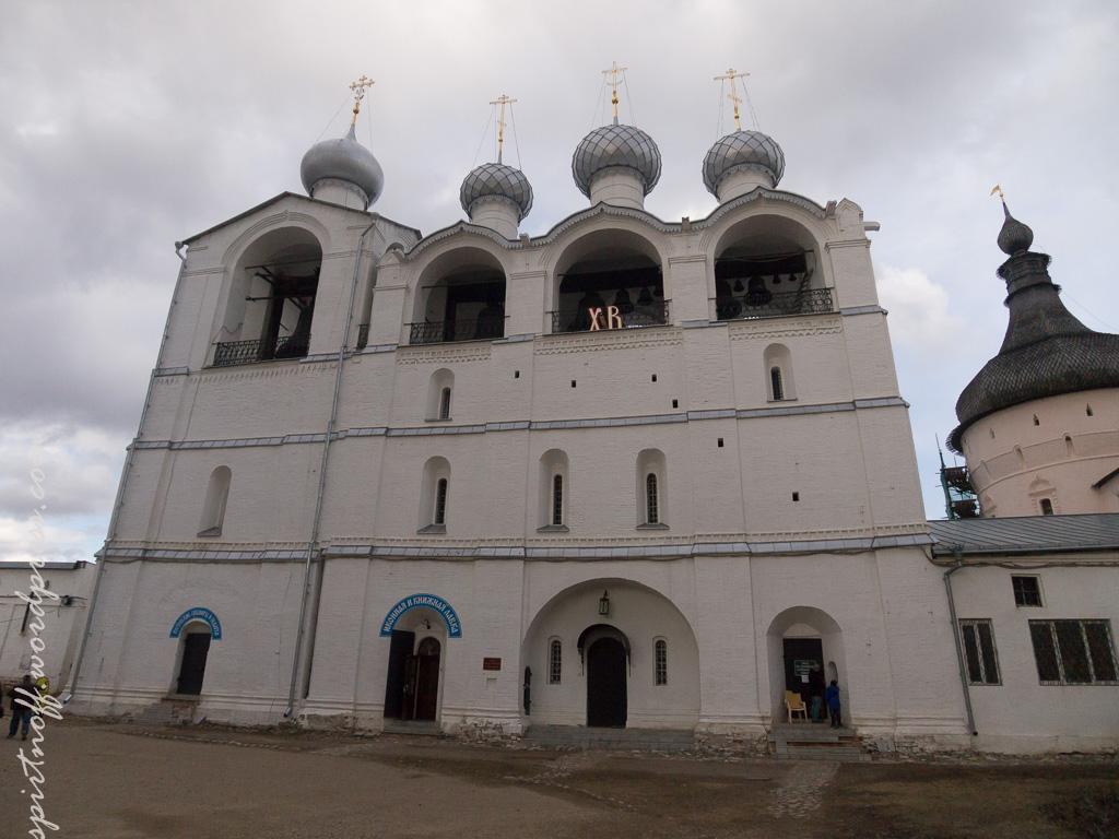 14 Путешествия  Ярославль. Ростов Великий