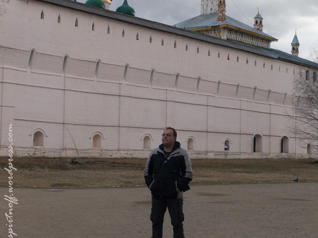 15 Путешествия  Ярославль. Ростов Великий