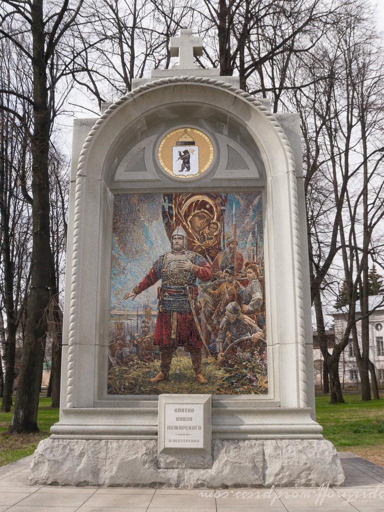 7-e1451387742600 Путешествия  Ярославль. Ростов Великий