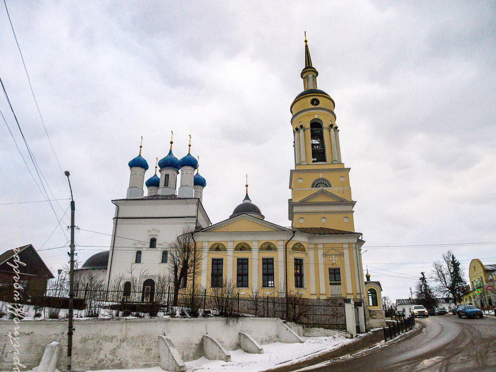 blog-17-of-32 Путешествия  Боровск