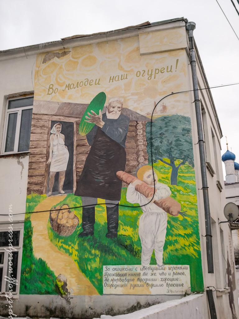 blog-18-of-32 Путешествия  Боровск