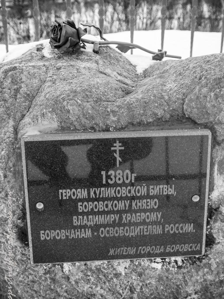 blog-28-of-32 Путешествия  Боровск