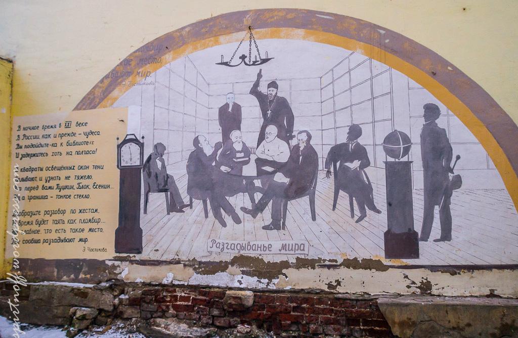 blog-31-of-32 Путешествия  Боровск