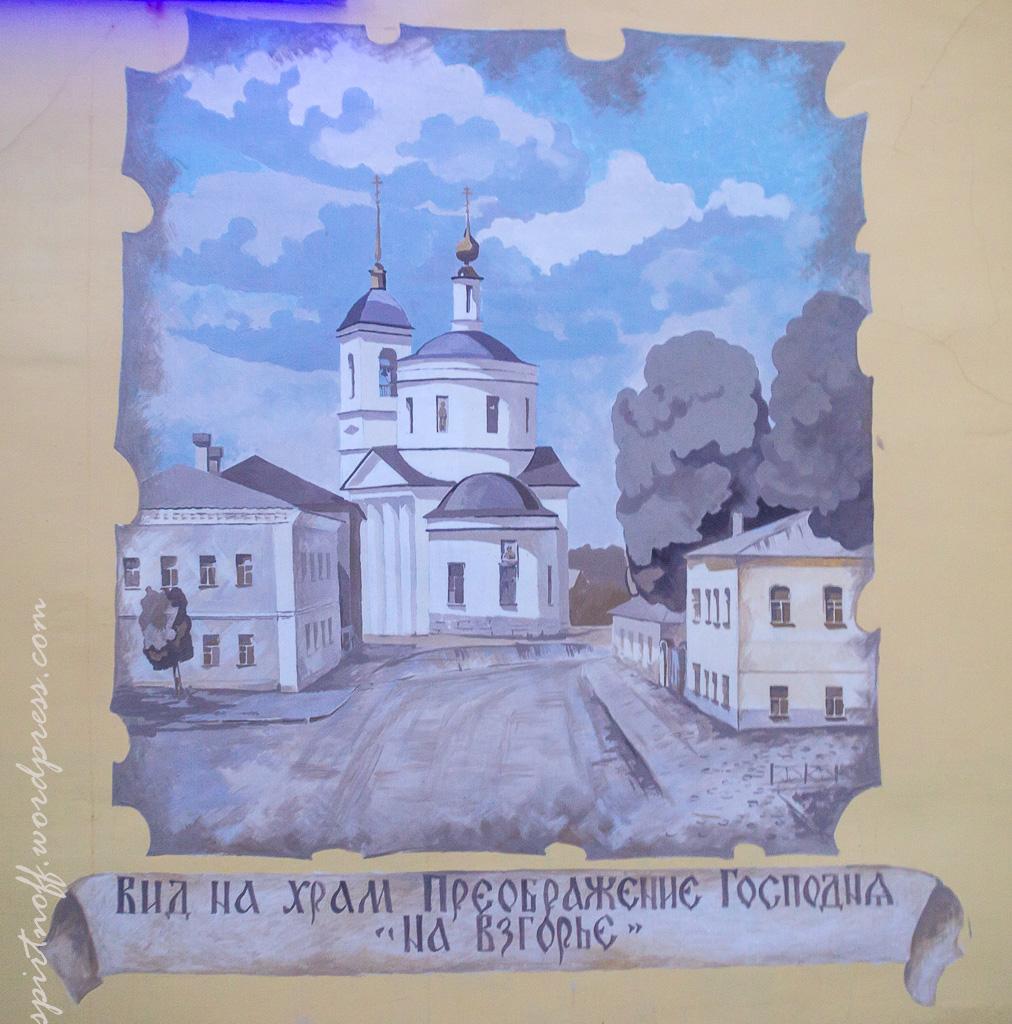 blog-32-of-32 Путешествия  Боровск