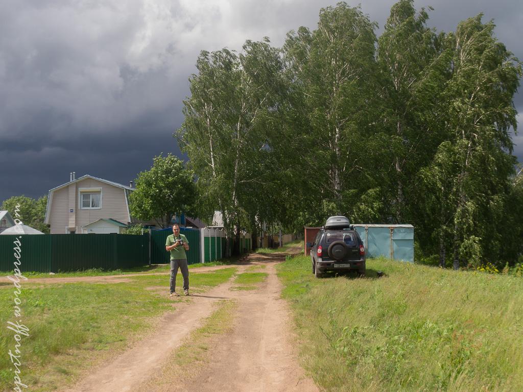 Путешествия  Утро (поселок Паточного Завода)