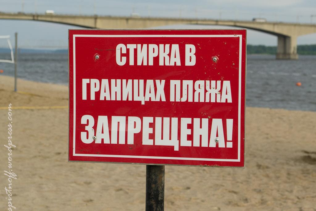 blog-25-of-163 Путешествия  Кострома. Набережная Волги