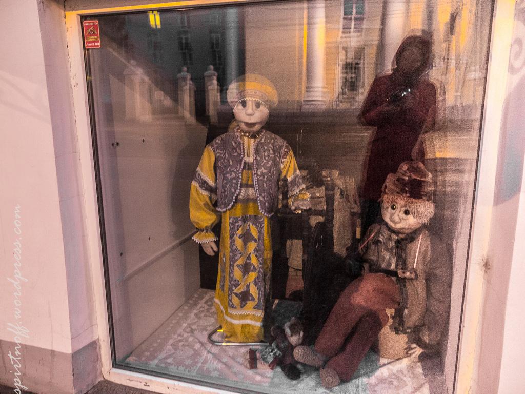 blog-95-of-202 Путешествия  Кострома. Ночь