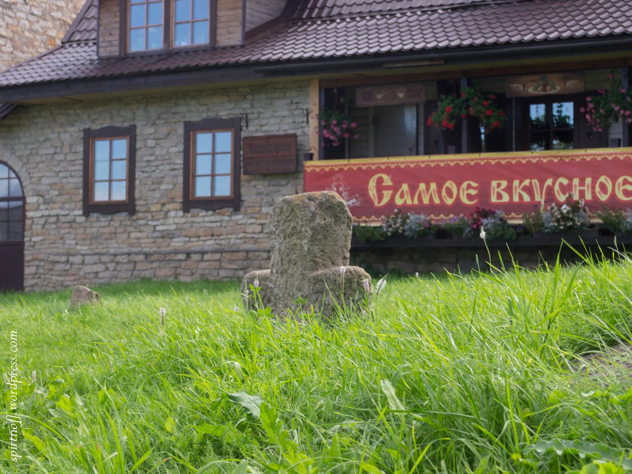 blog-53-of-97-p8086302 Путешествия  Изборская крепость