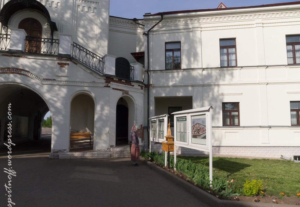 blog-45-of-105 Путешествия  Троице-Сергиев Варницкий монастырь (Варницы)
