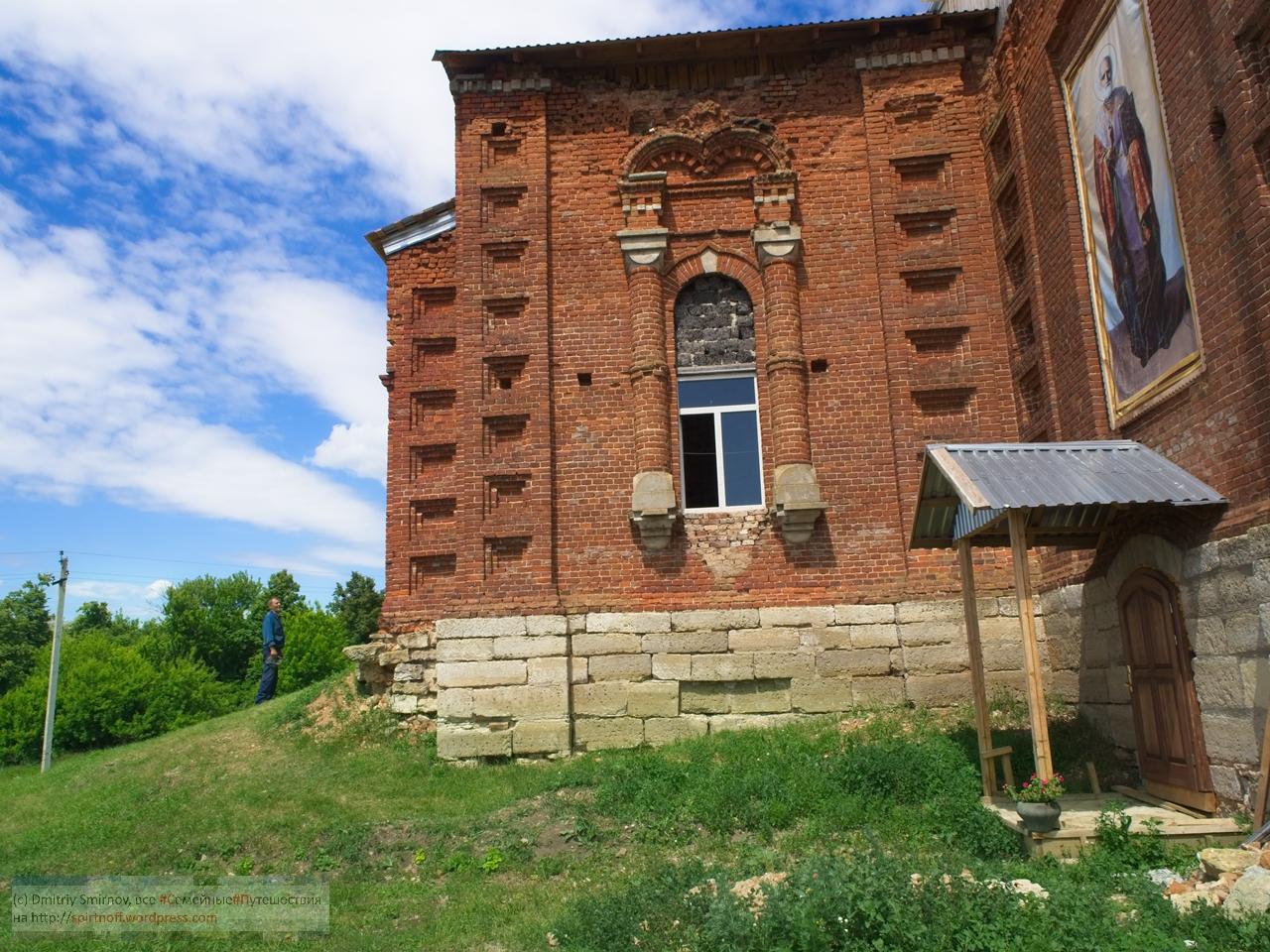 019-smi17219-blog-4 Путешествия  Яндовка. Процесс идет