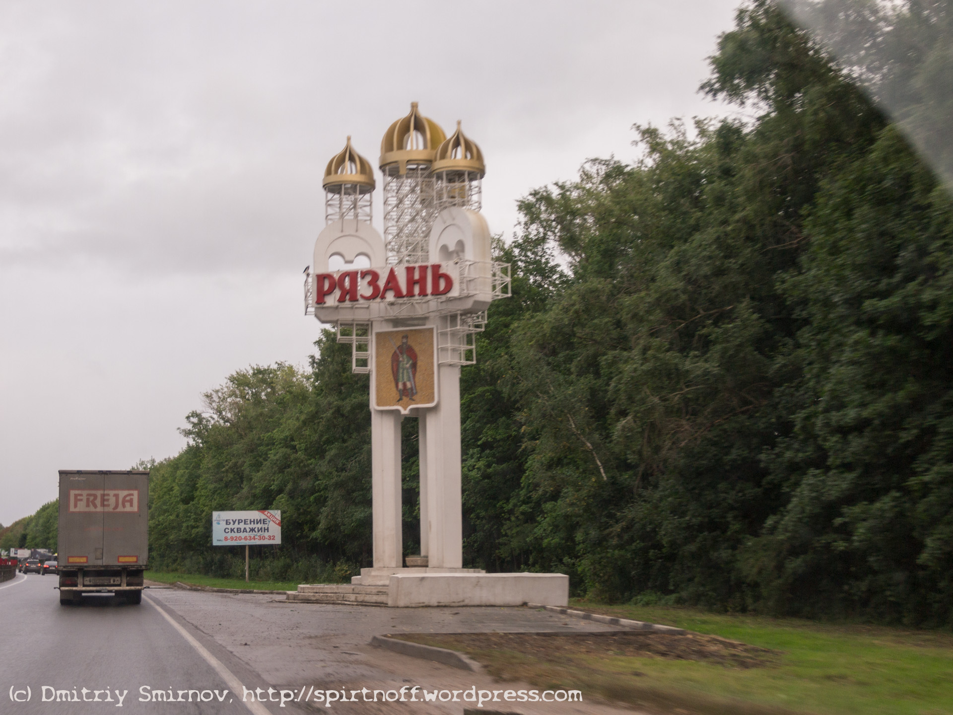 blog-2-of-59 Путешествия  Рязань. Город темных фонарей