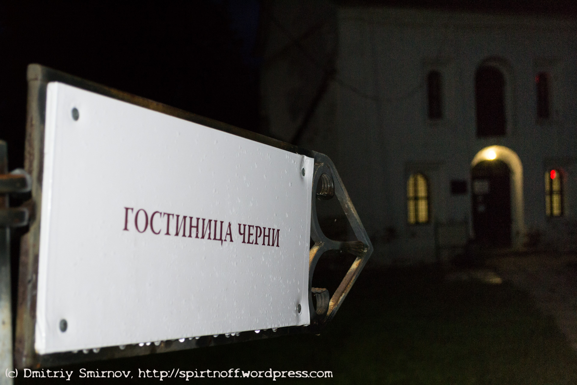 blog-24-of-59 Путешествия  Рязань. Город темных фонарей