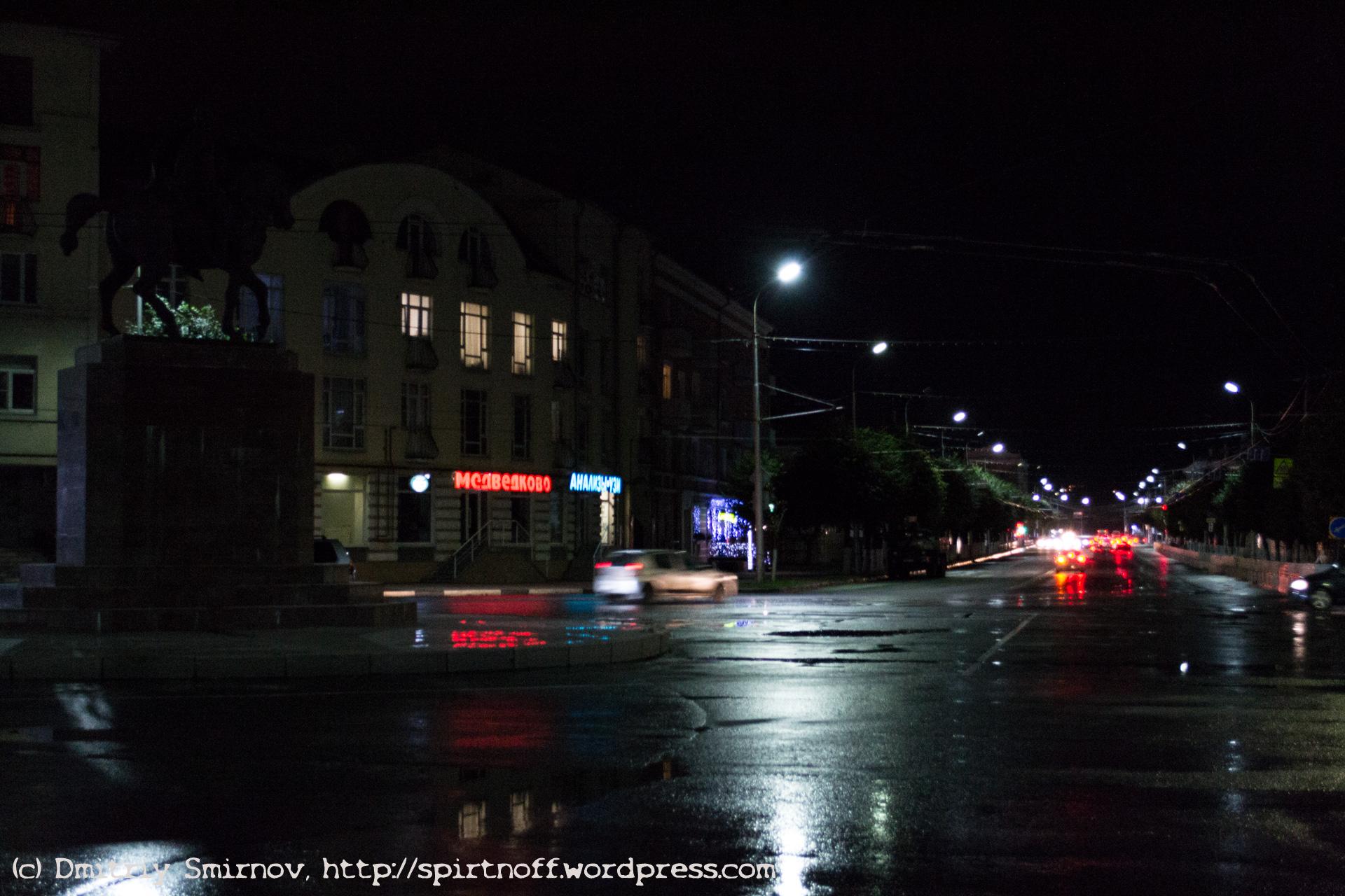 blog-41-of-59 Путешествия  Рязань. Город темных фонарей