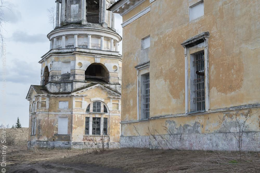 blog-77-of-111 Путешествия  Старица. Городище