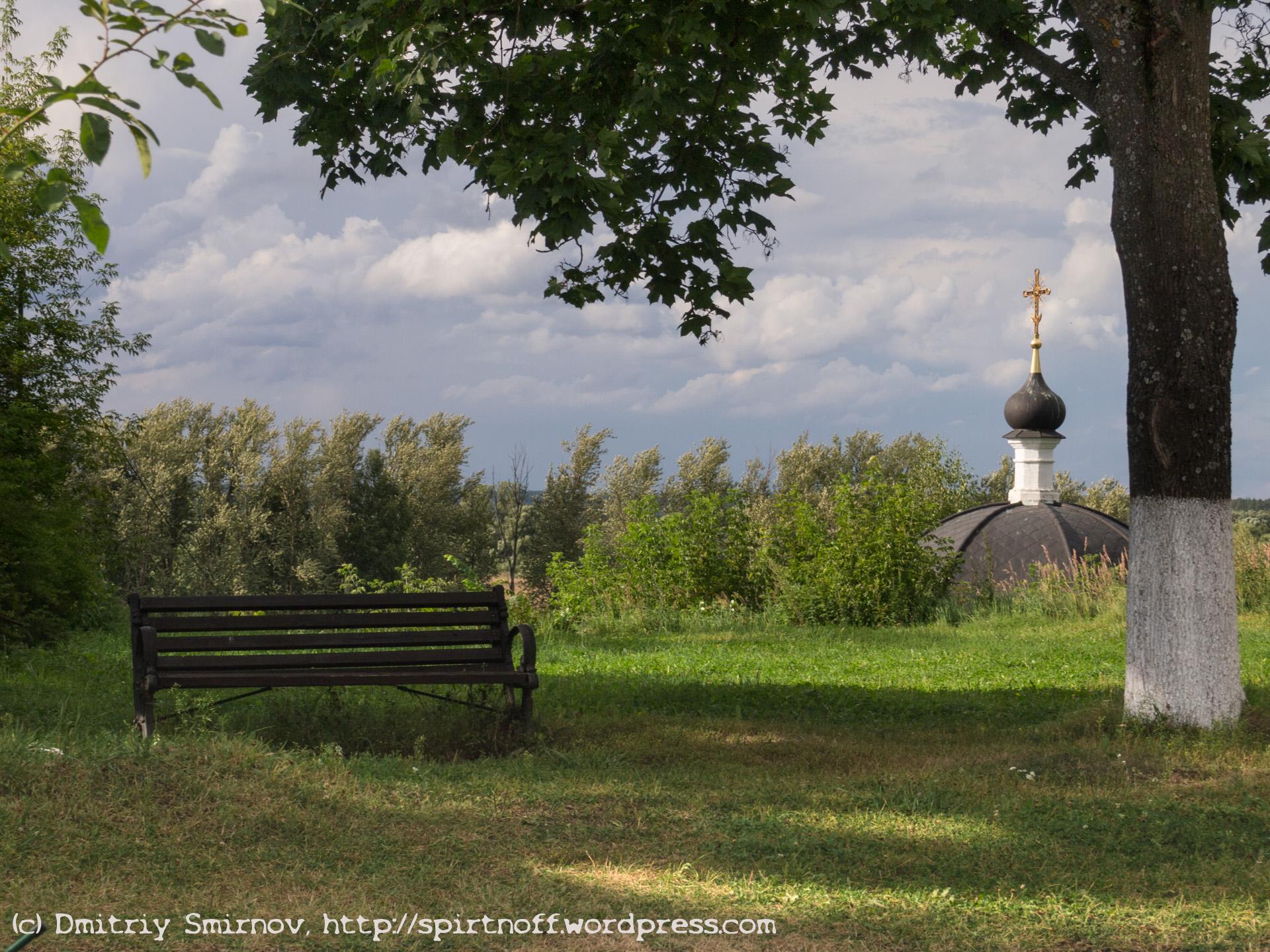 Blog-21-of-69 Путешествия  Киржач