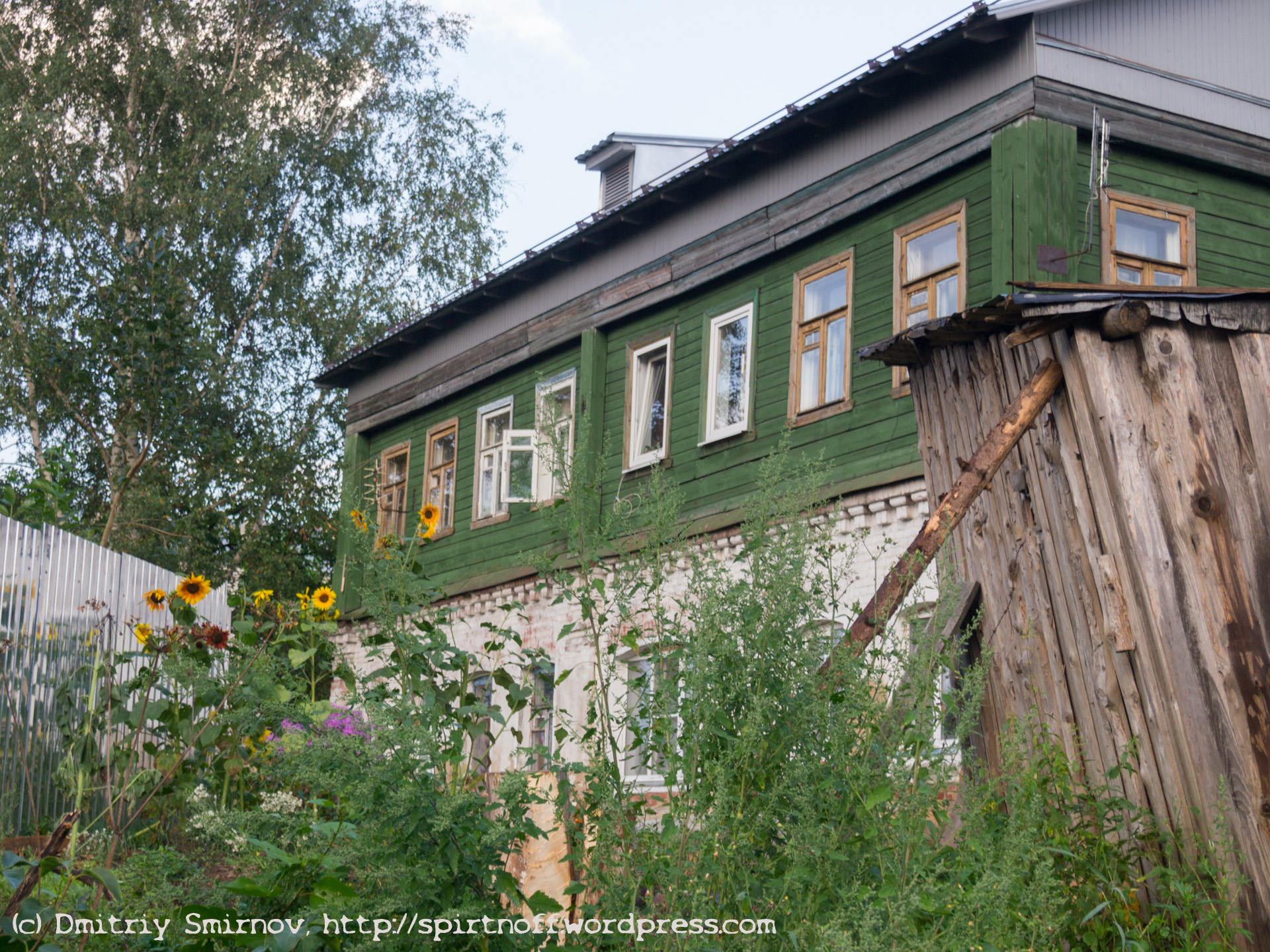 Blog-26-of-69 Путешествия  Киржач