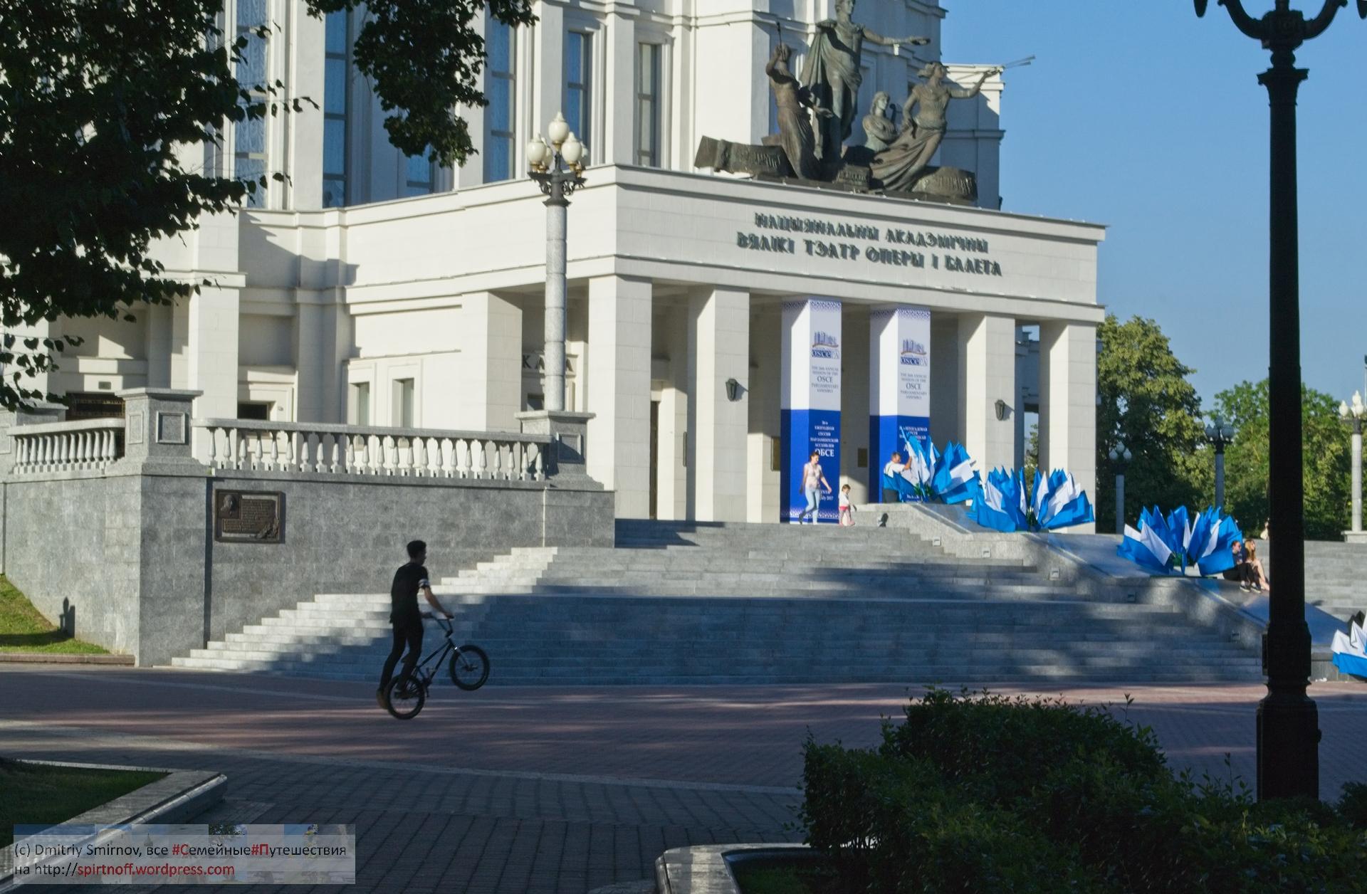 DSC_6703-Blog-25 Путешествия  Минск, Большой театр, сквер Марата Казея, сквер Янки Купалы, проспект Независимости