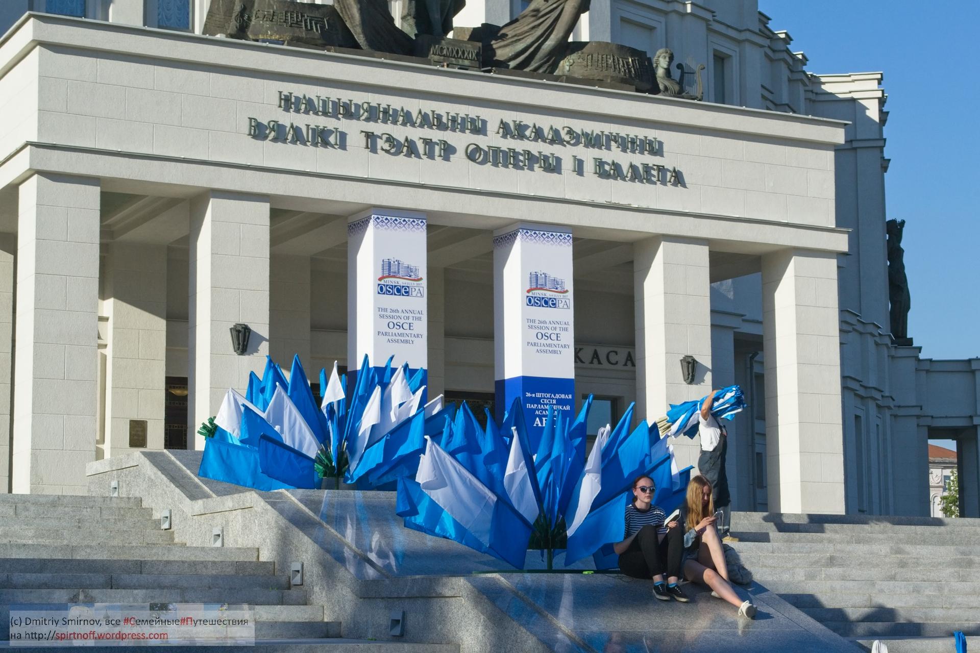 DSC_6710-Blog-3 Путешествия  Минск, Большой театр, сквер Марата Казея, сквер Янки Купалы, проспект Независимости