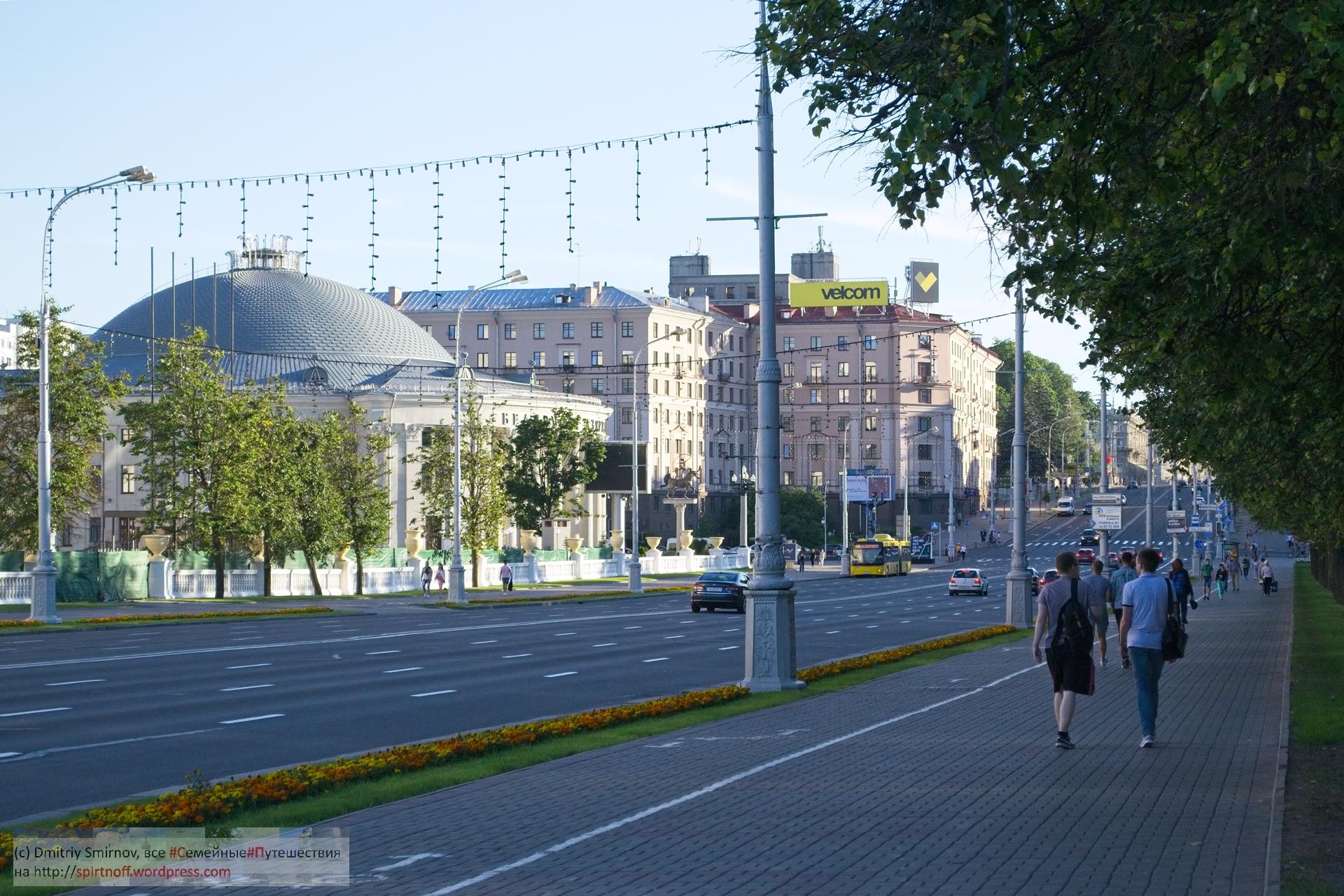 DSC_6805-Blog-65 Путешествия  Минск, Большой театр, сквер Марата Казея, сквер Янки Купалы, проспект Независимости