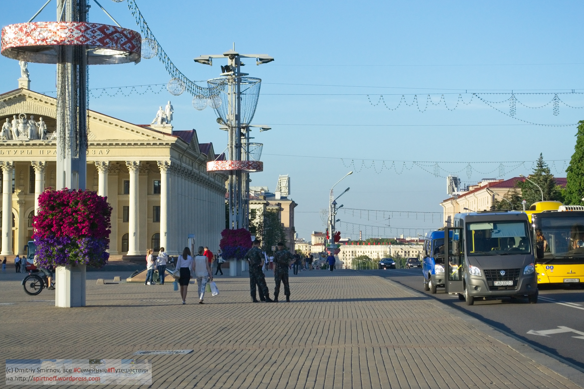 DSC_6875-Blog-6 Путешествия  Минск, Площадь победы, Проспект Независимости, Цирк, Дворец республики