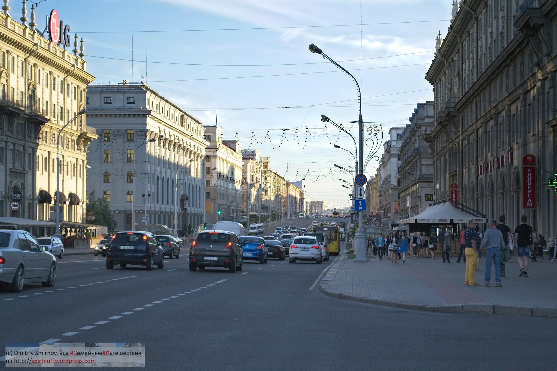 DSC_6878-Blog-1 Путешествия  Минск, Площадь победы, Проспект Независимости, Цирк, Дворец республики