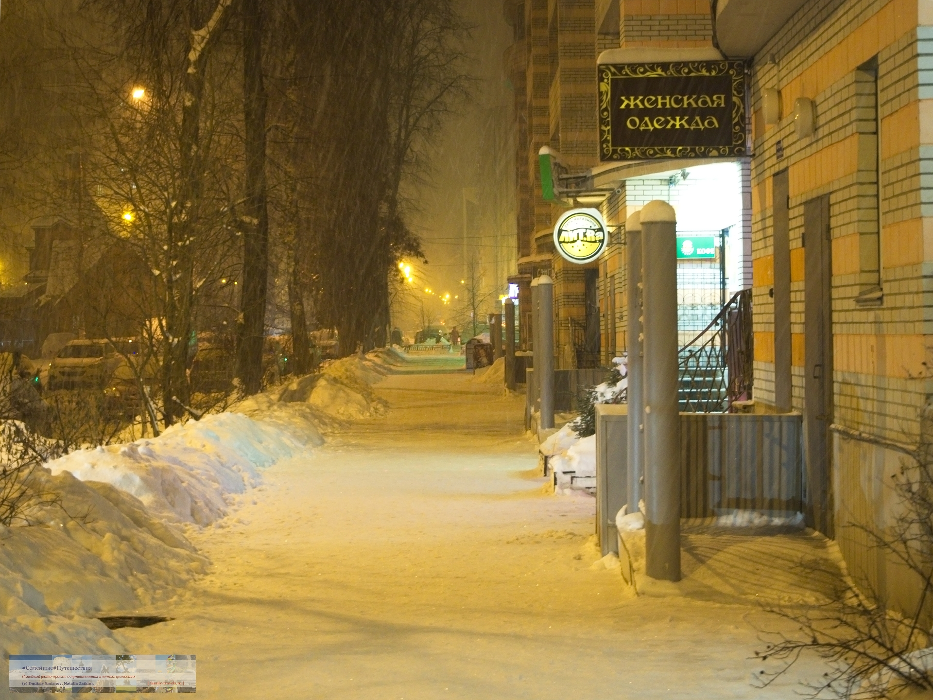 02022018-1900-Blog-035 Просто фото  Снегопад года