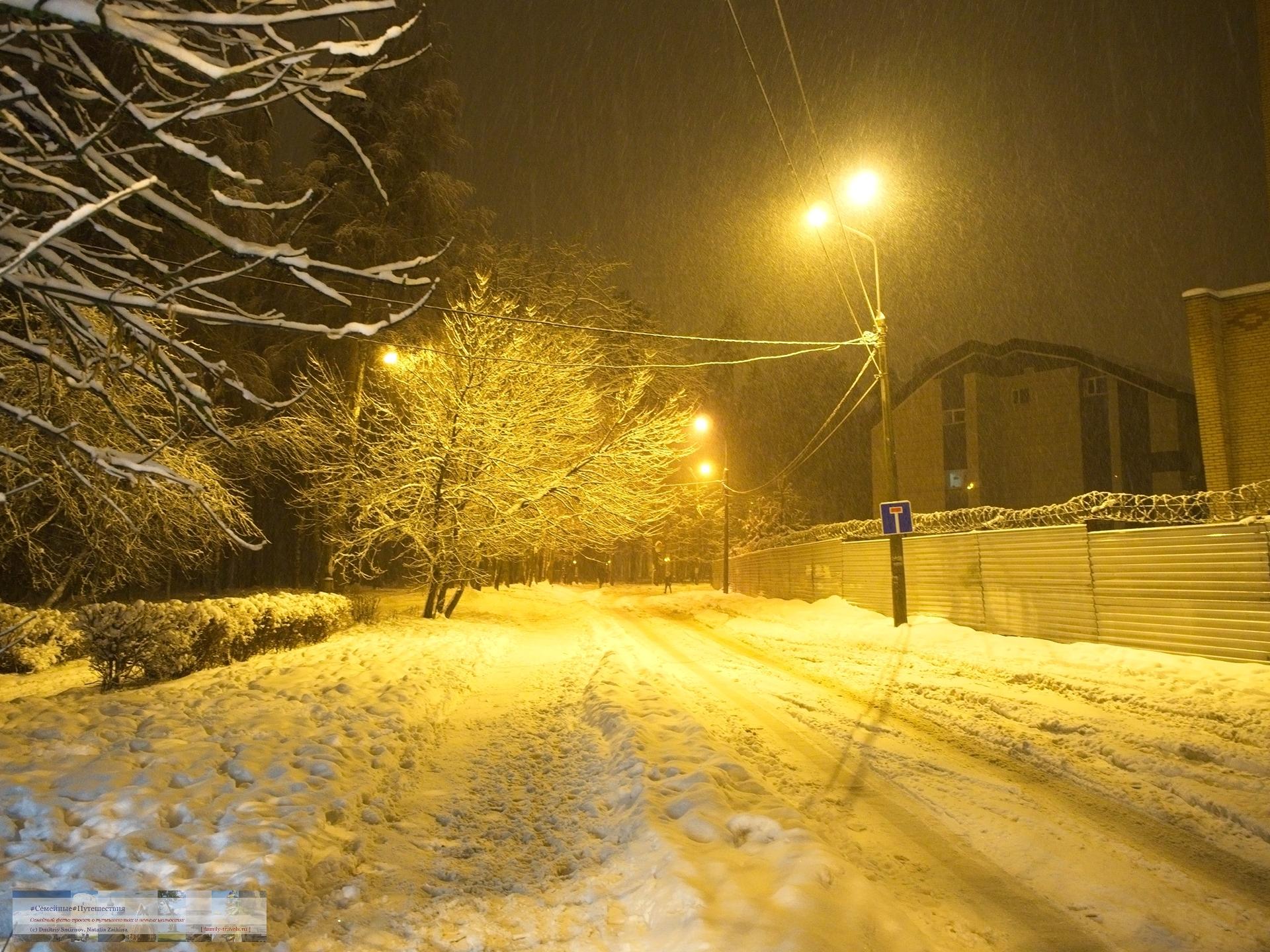 02032018-1900-Blog-060 Просто фото  Снегопад года