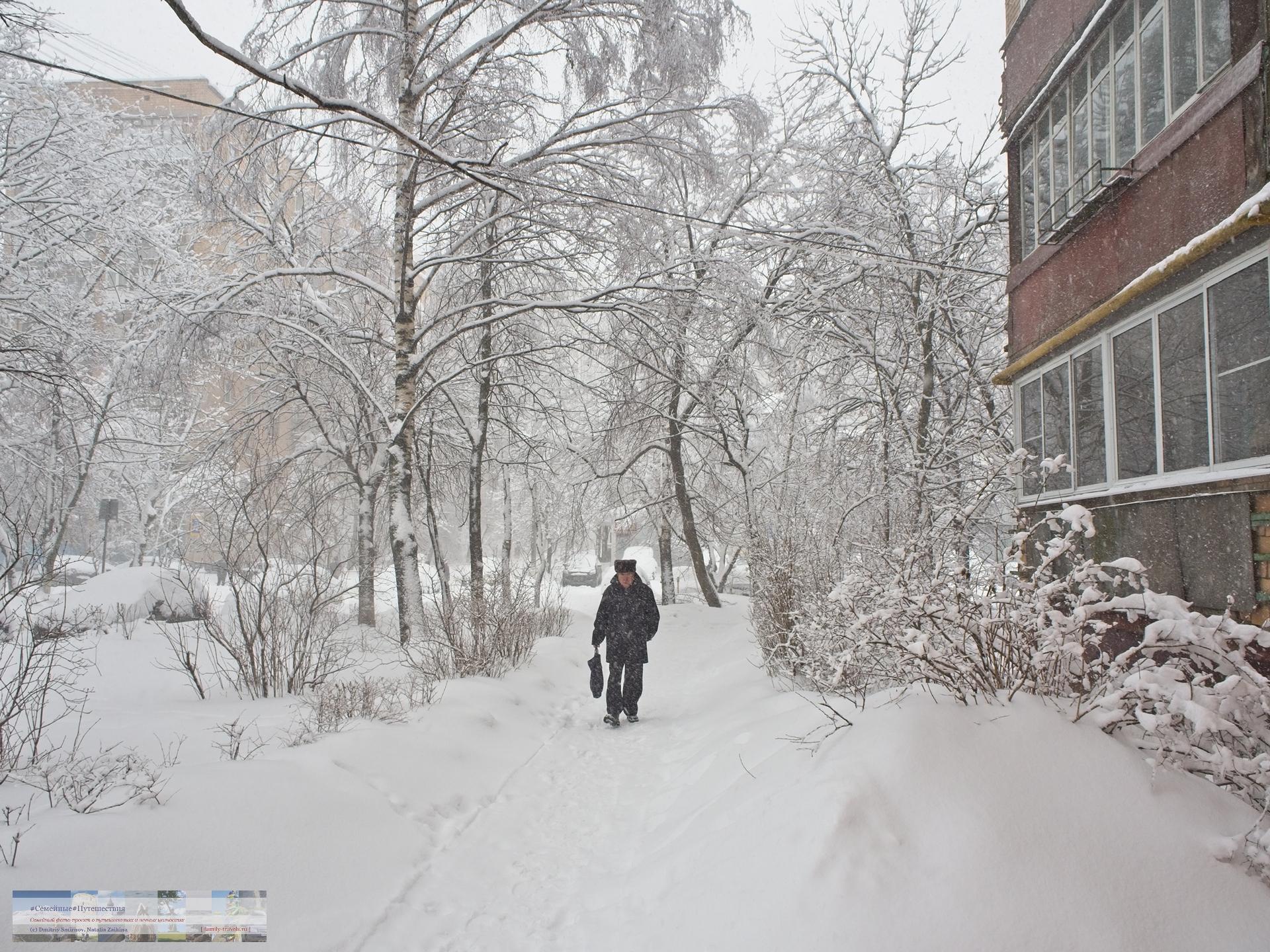 02042018-1422-Blog-020 Просто фото  Снегопад года