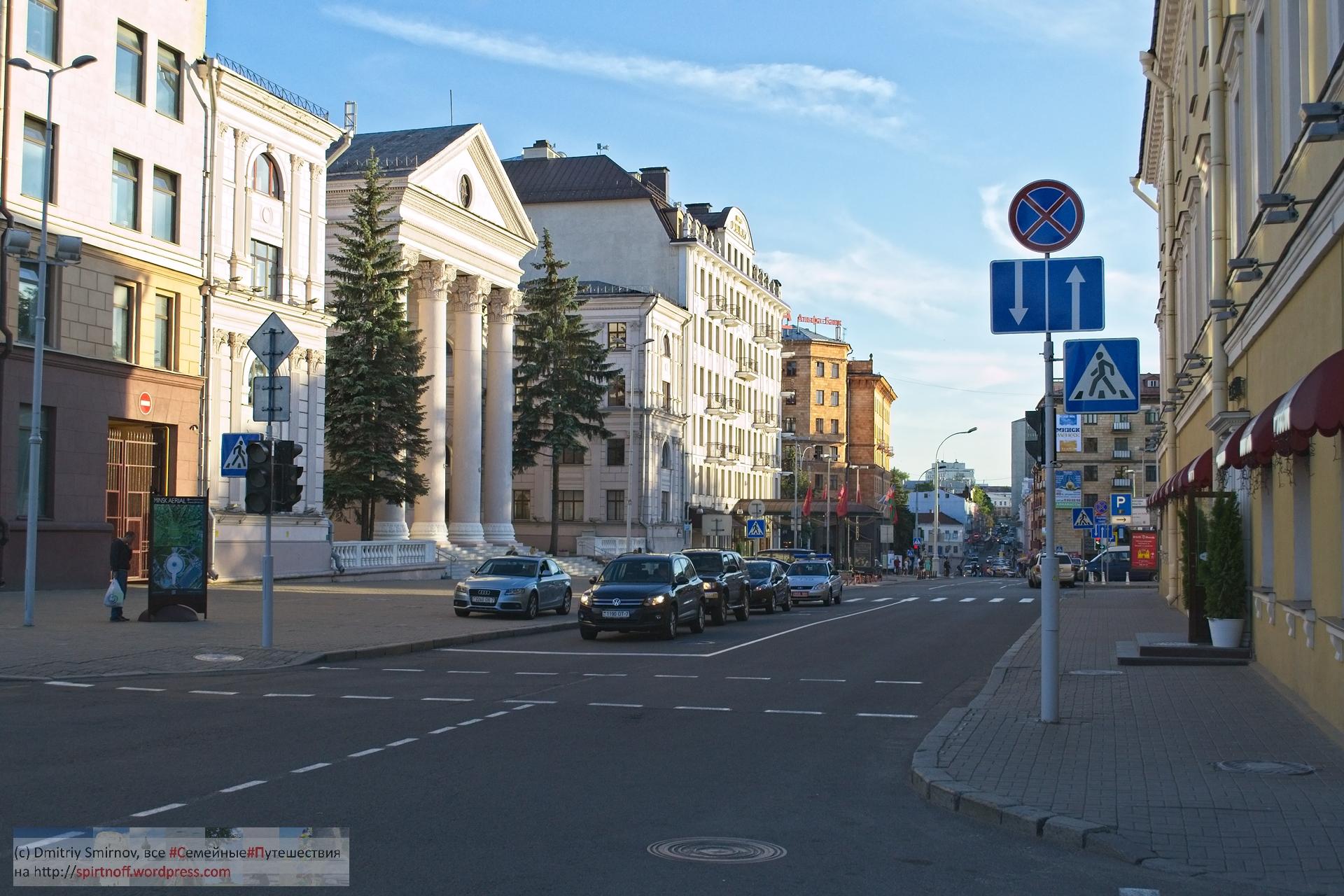 DSC_6895-Blog-48 Путешествия  Минск. Немига, Площадь Независимости