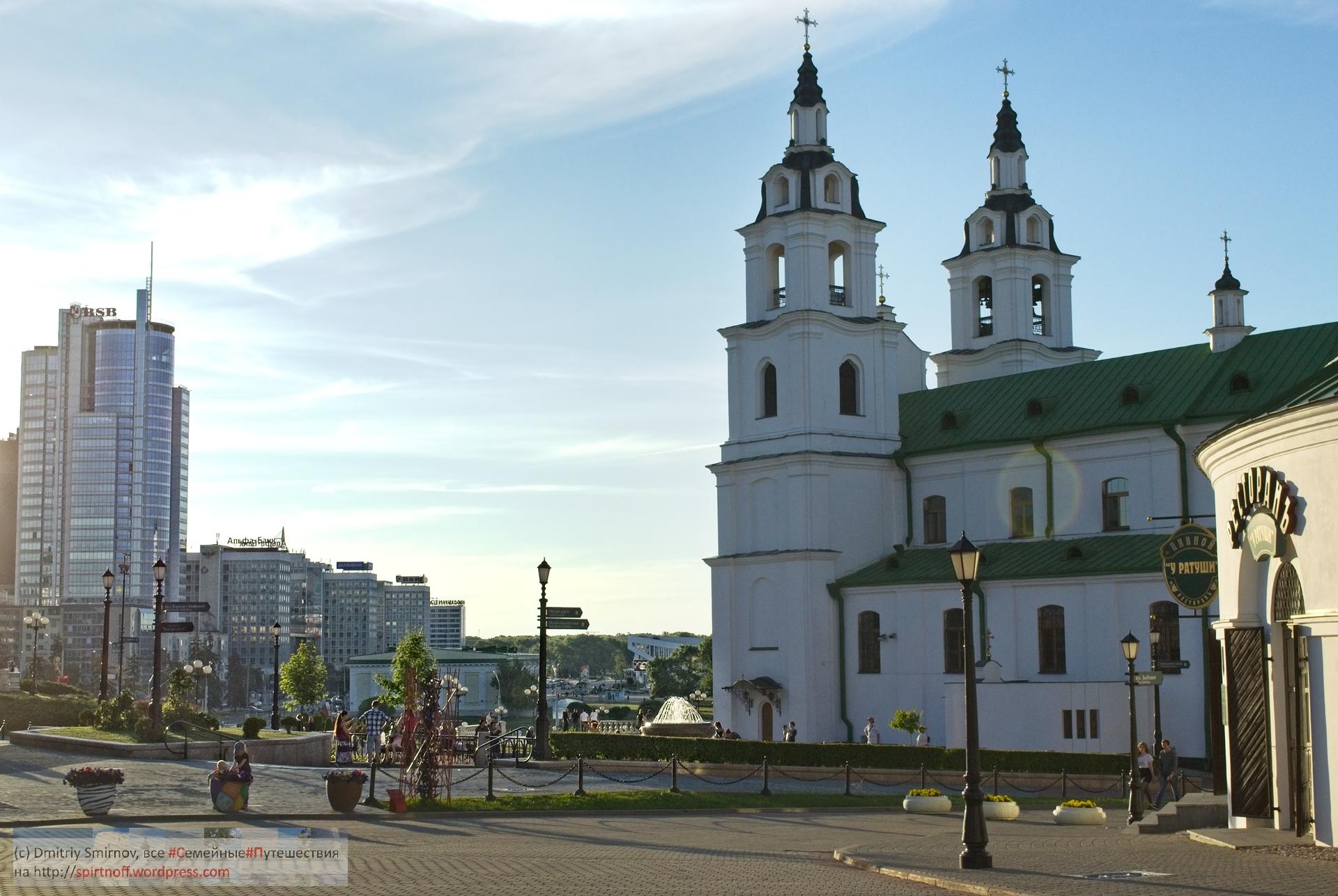 DSC_6909-Blog-73 Путешествия  Минск. Немига, Площадь Независимости