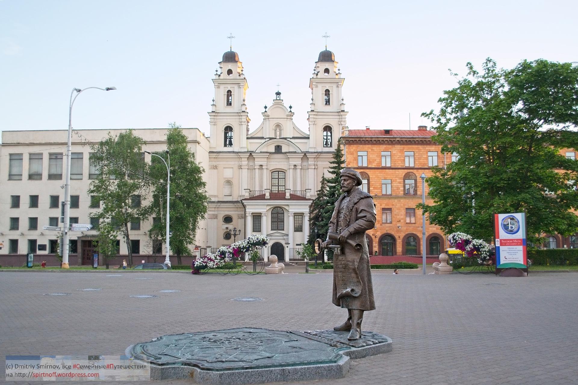 DSC_6939-Blog-29 Путешествия  Минск. Немига, Площадь Независимости