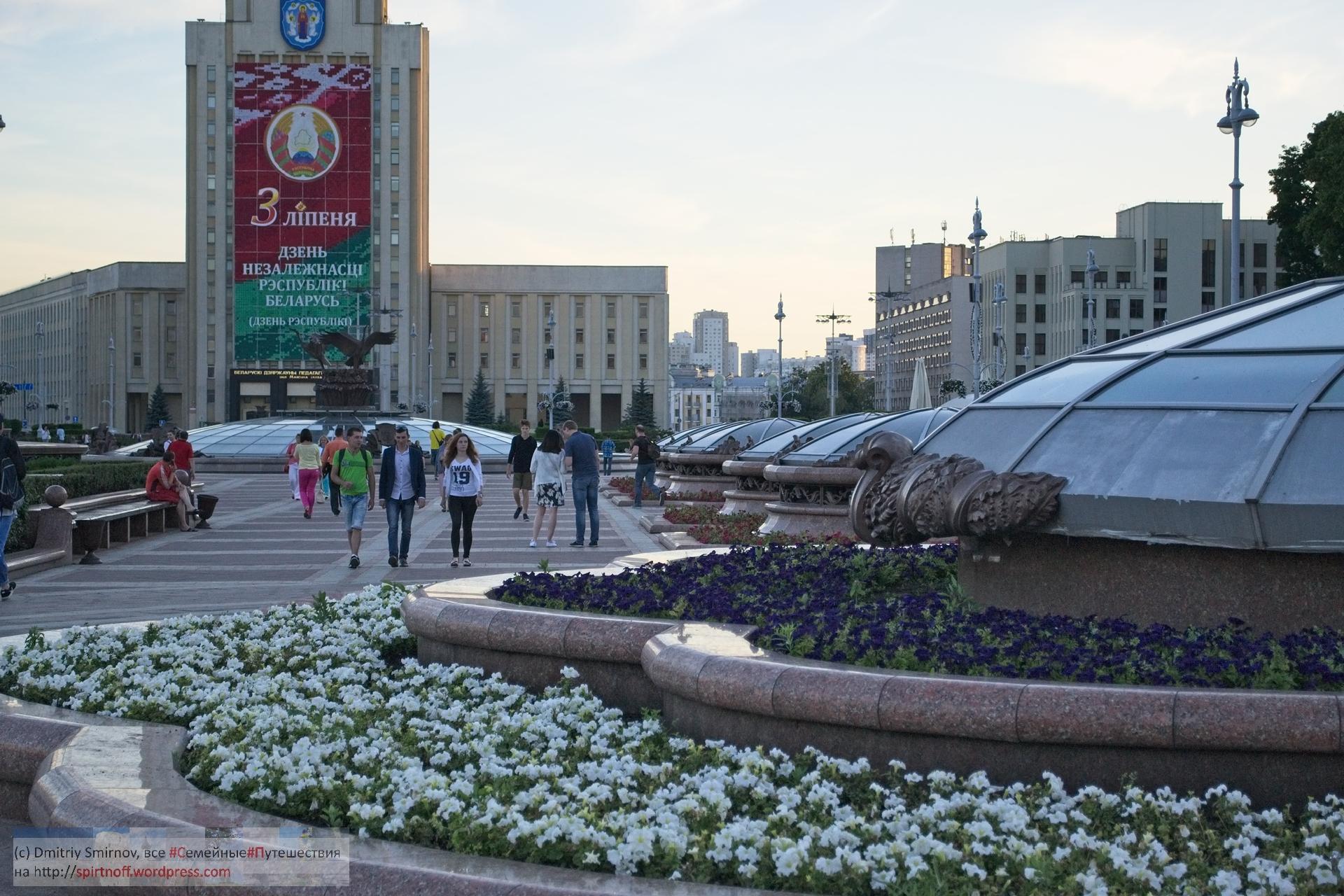 DSC_6976-Blog-67 Путешествия  Минск. Немига, Площадь Независимости