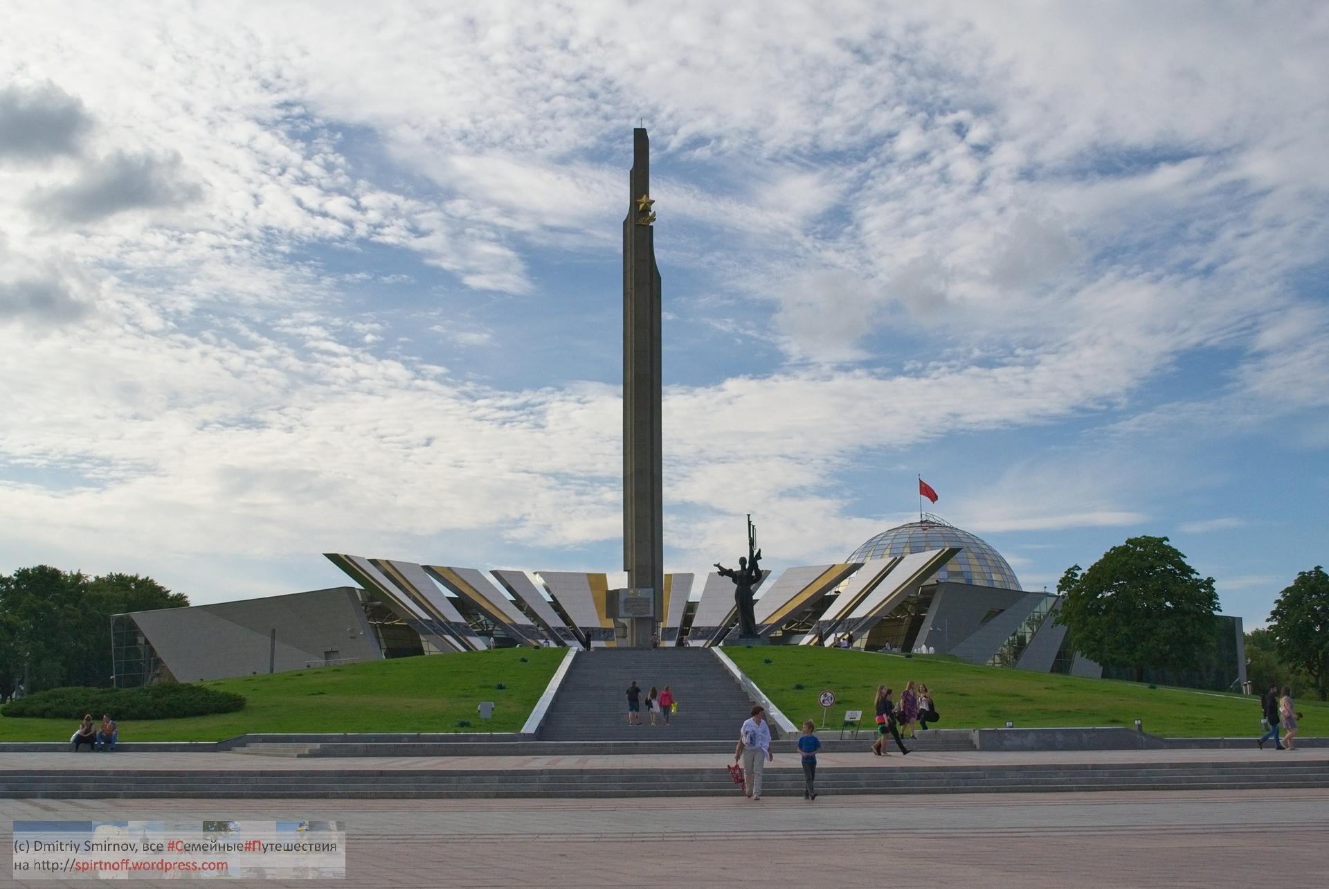 DSC_7049-23-Blog-54 Путешествия  Минск. Музей Великой Отечественной Войны и Парк Победы