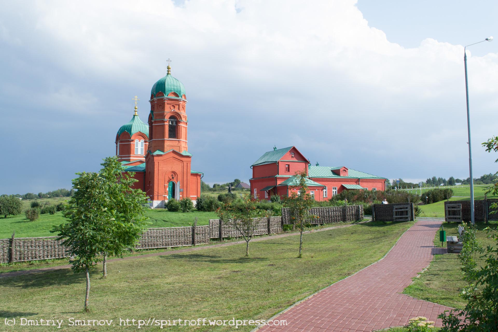 Blog-18-of-105 Путешествия  Куликово поле. Монастырщино