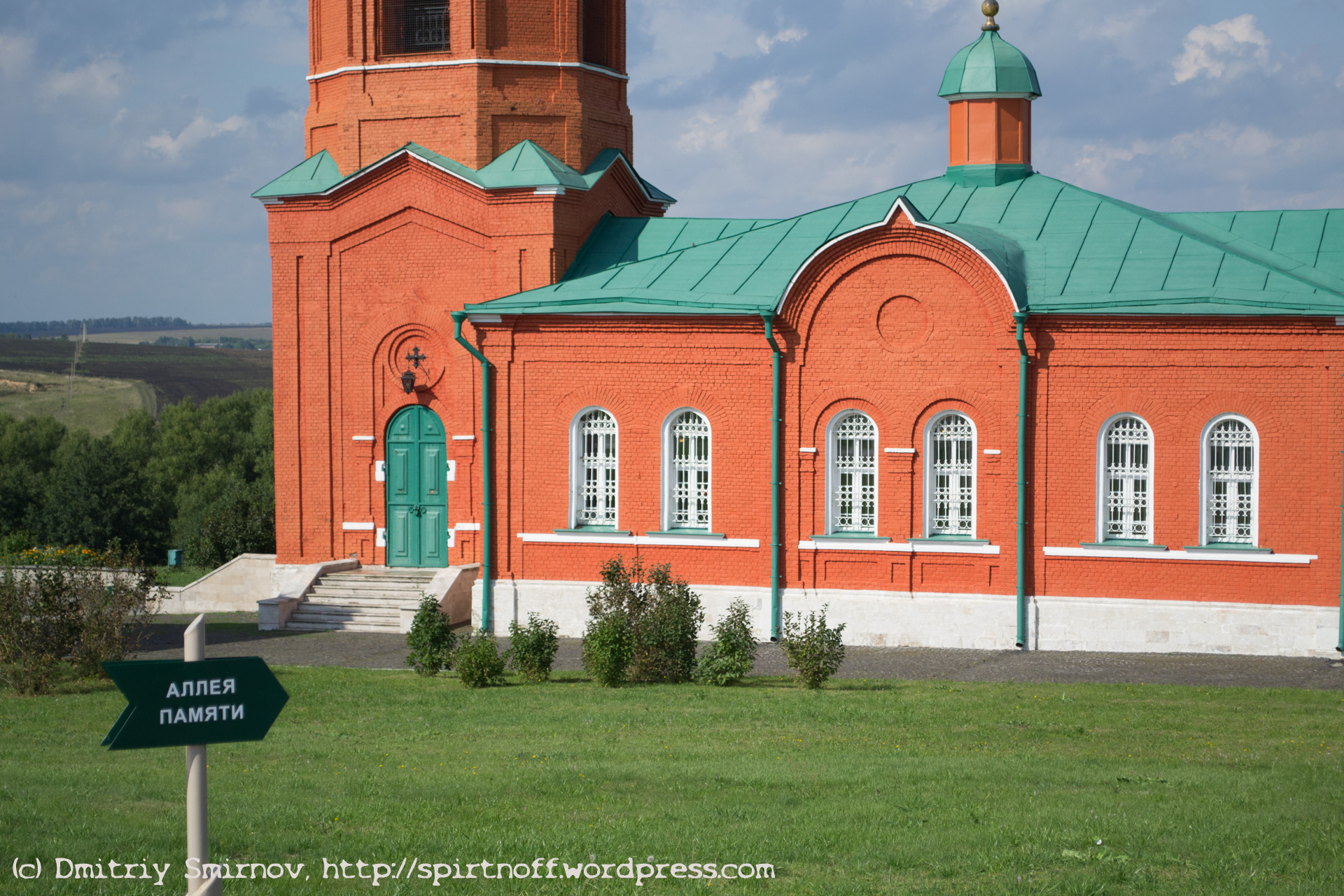 Blog-22-of-105 Путешествия  Куликово поле. Монастырщино