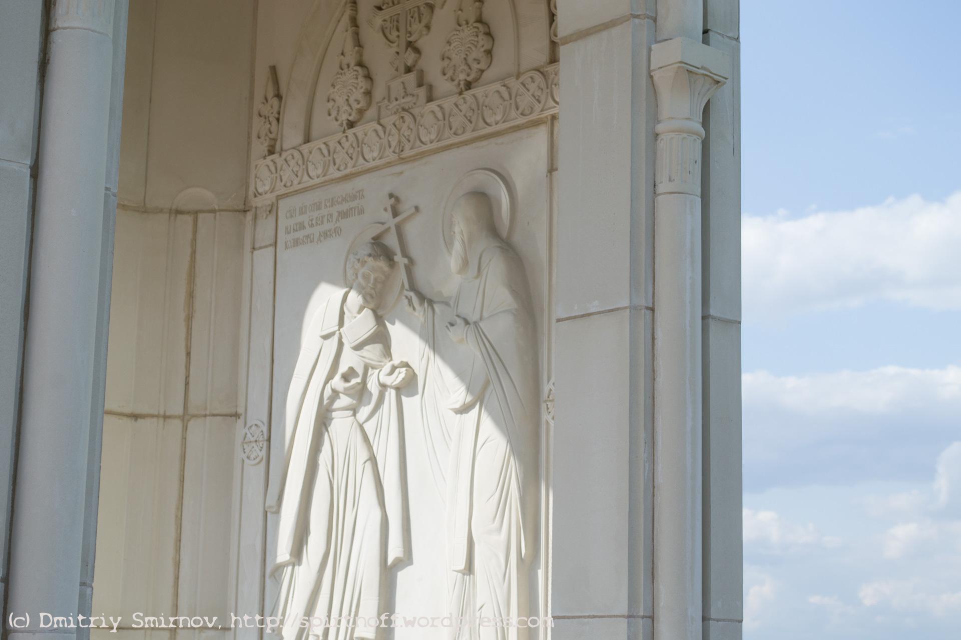 Blog-47-of-105 Путешествия  Куликово поле. Монастырщино