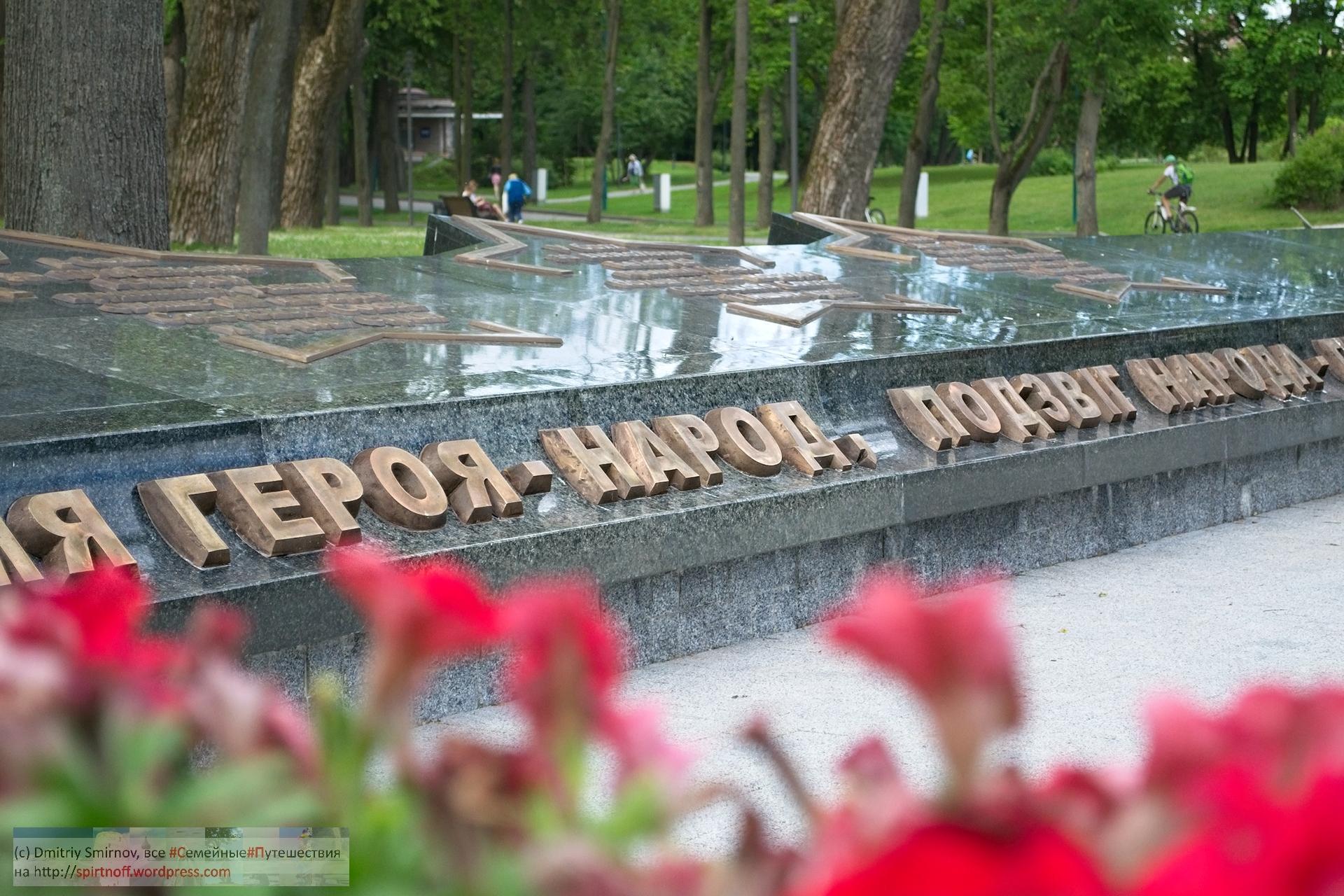 DSC_7088-27-Blog-60 Путешествия  Минск. Парк Победы
