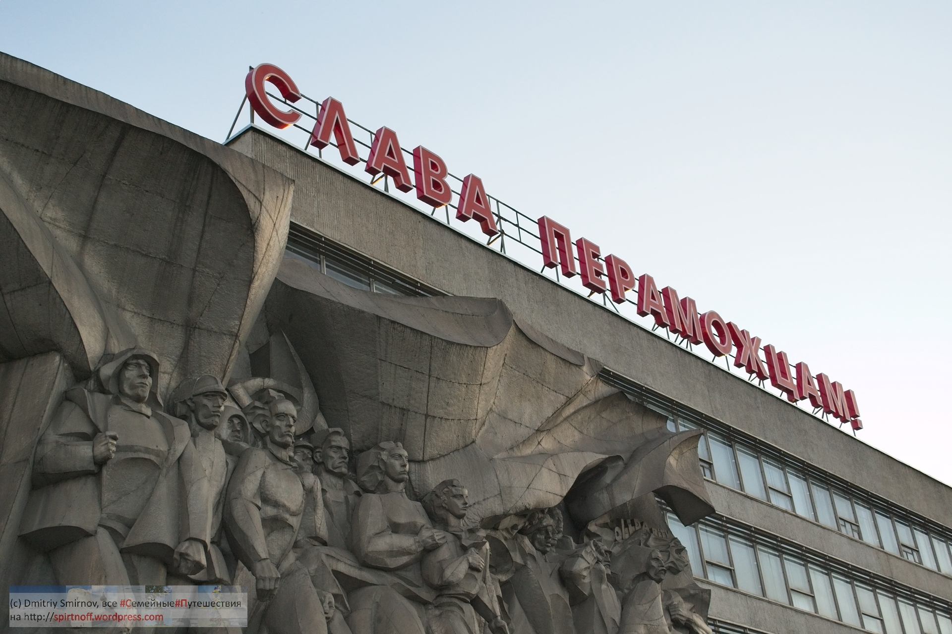 DSC_7224-15-Blog-36 Путешествия  Минск. Мечеть. Яма.