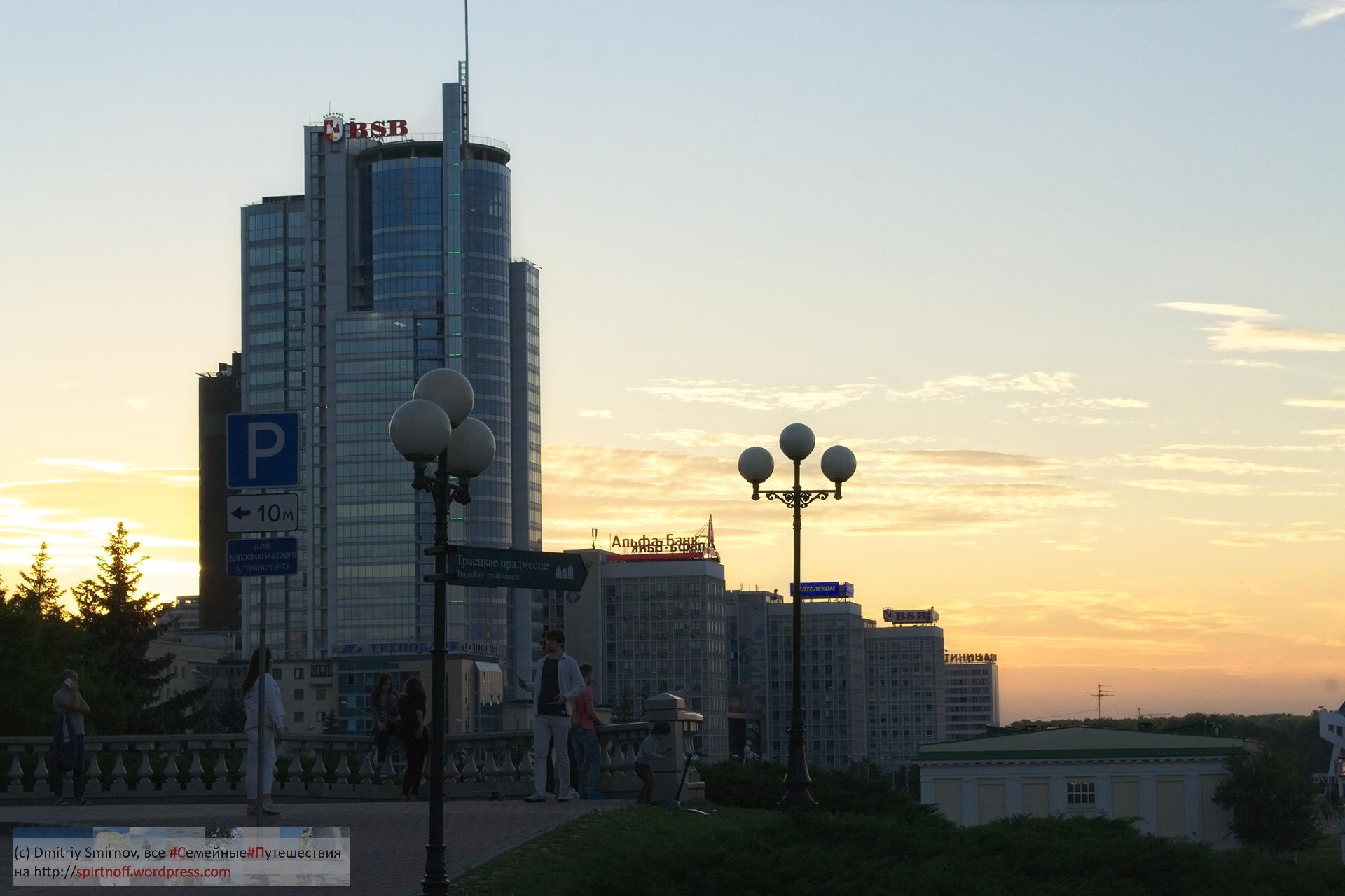 DSC_7250-59-Blog-55 Путешествия  Минск. Закат и город