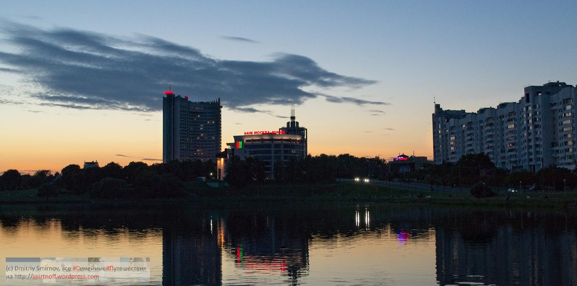 DSC_7290-16-Blog-4 Путешествия  Минск. Закат и город